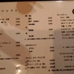 59316912 - メニュー(飲み物)