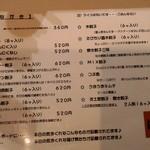 59316918 - メニュー(食べ物)