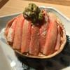 まる富 - 料理写真:香箱蟹!!