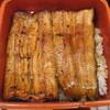 小柳 - 料理写真:うな重竹 2700円+税