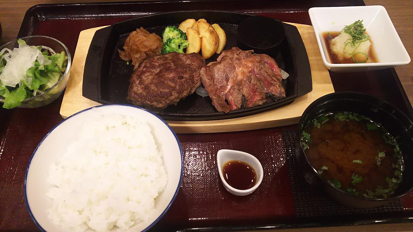 タルタルハンバーグ 牛忠 アリオ橋本店