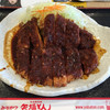 名古屋名物 みそかつ 矢場とん - 料理写真:わらじとんかつ  1300円