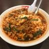 桝元 - 料理写真:大辛の中華麺