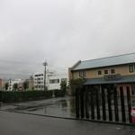 白楽天 - 外観写真:店外観。今治駅から徒歩約10分。