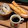 THIRD - 料理写真:パイコロネ(ベルギーチョコクリーム)、ベーコンのわさびチーズ風味、粗挽きウィンナー、ブレンド Regular