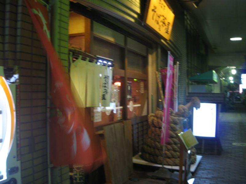 そば処茶屋 ちのベルビア店
