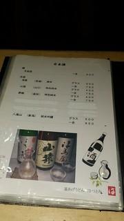 釜あげうどん はつとみ - 日本酒か。