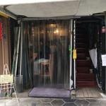 らーめんstyle JUNK STORY - 入口〜(^。、^)/
