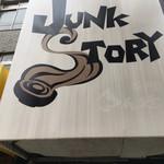 らーめんstyle JUNK STORY - ヽ( ^ω.^ )/
