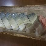 栃生梅竹 - 福井県 小浜生鯖 極上 鯖寿司 半分(1950円)税込