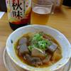 旬菜と海鮮 森田屋 - 料理写真:和牛ホルモン煮込み