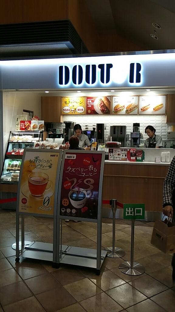 ドトールコーヒーショップ 置賜総合病院店
