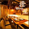 日本酒と個室和食 橙屋 - その他写真: