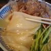 久良一 - 料理写真:うどんアップ
