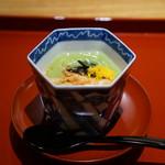 日本料理 きく井 - おまかせ うすい豆の茶碗蒸し