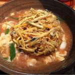 かいと - 紅かいと とろみのある明太子と豆板醤のスープでした