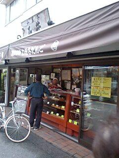 石井菓子店