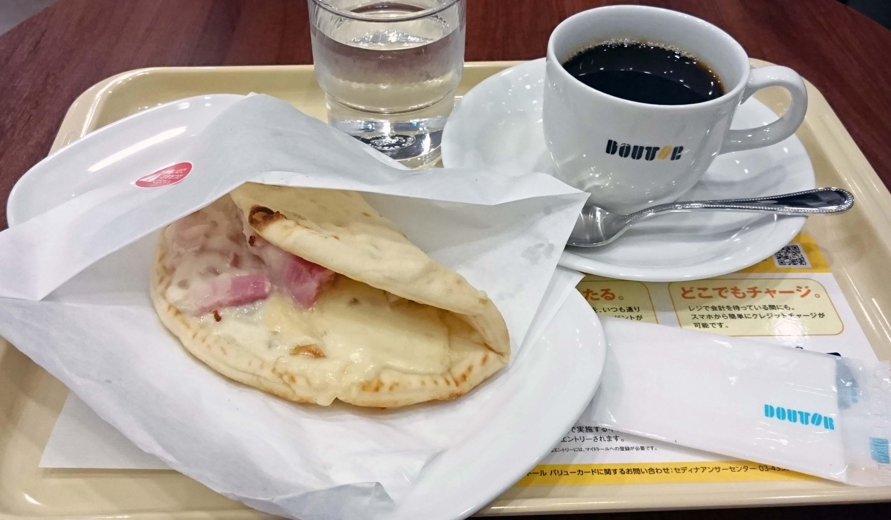 ドトールコーヒーショップ JR尼崎駅南口店