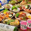 農業高校レストラン - 料理写真:
