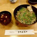 二代目与一 - りゅうきゅう丼(1,620円・税込)