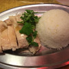 新嘉坡鶏飯 - 料理写真:シンガポールチキンライス