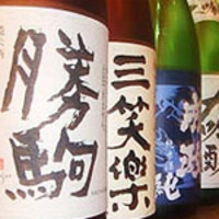富山の『旨い地酒!』