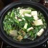 すっぽんラーメン 光福 - 料理写真:すっぽん鍋