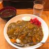 沖縄そば やんばる - 料理写真:やんばるカレー
