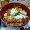 かつさと - 料理写真:「海老かつ丼 (850円)」、ロースカツが1枚と、海老が2尾乗っていて、卵で閉じられています