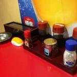 蓬莱閣 - 料理写真:テーブルセット