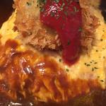 美味卵家 - 自家製ポテトコロッケのせオムハヤシ
