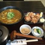 讃岐屋 雅次郎 - カレースペシャル定食