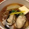 八兵衛 - 料理写真:牡蠣そば