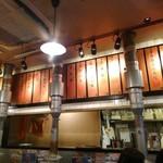 新宿食肉センター 極 - 店内