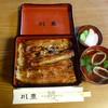 川豊 - 料理写真:上うな重3,100円