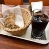 ブーランジュリー レ プティ アンジュ - 料理写真:あらびきウインナー ハード、コーヒー(アイス)
