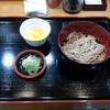 十割蕎麦 韃靼 穂のか - 料理写真:穂のか蕎麦冷やしぶっかけ(小盛り)+生卵(400円)