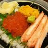 魚一 - 料理写真: