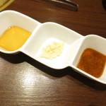 翔山亭  - スダチダレ 山葵と大根の塩ダレ 山椒ダレ
