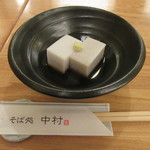 そば処 中村 - 「そば豆腐」