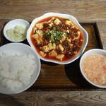 ブルーリリー 青百合飯荘  - 四川麻婆豆腐定食
