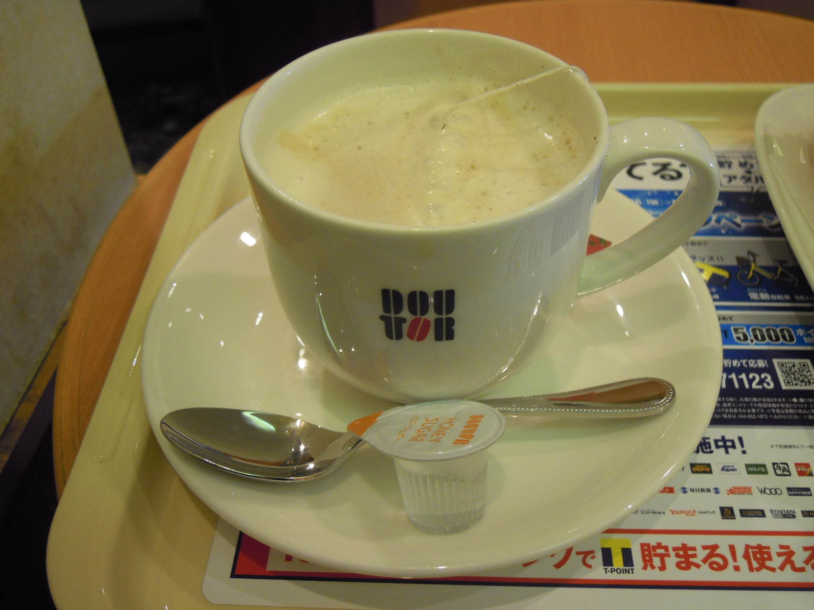 ドトールコーヒーショップ 新高円寺店