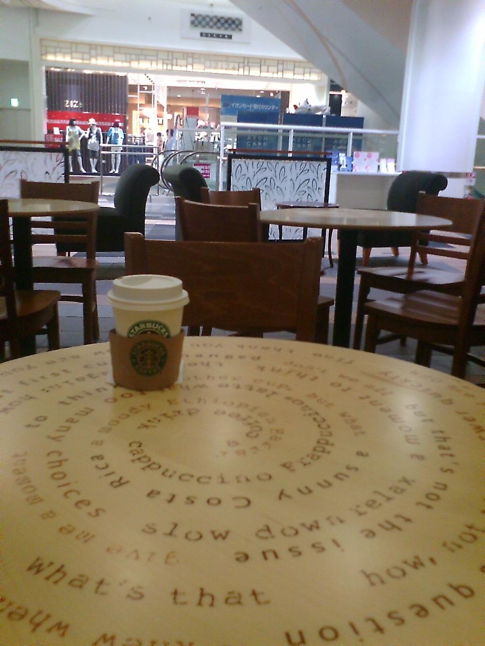 スターバックス・コーヒー イオンモール大高店