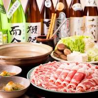 平田牧場の三元豚を使用したしゃぶしゃぶ鍋!
