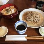 くまはら川 - 料理写真: