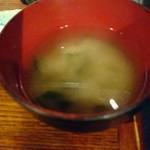 媛 故郷味の旅 - 味噌スープは何故か極めて甘い。苦手です。