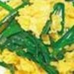 唐瓊家 - ■ニラ卵炒め