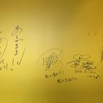 オーサム カフェ - 大杉漣さん、新木優子さん、ハジ→さん、映画監督さんのサイン♪