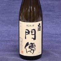 門傳純米酒90ml380円/180ml750円