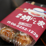 蛸にし家 - たこ焼き(8個入り)☆